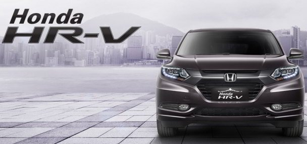 Wallpaper Honda HRV TErbaru